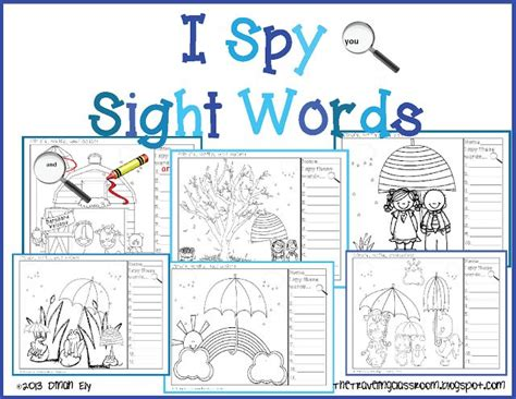 sight word matching games printable word of the day i spy interactive powerpoint matching