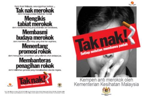 rokok di malaysia luahan diriku berita baik untuk perokok di malaysia