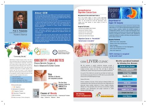 2 Year Fast Track Mba Programs Gmu by Gem Hospital Research Centre Brochure