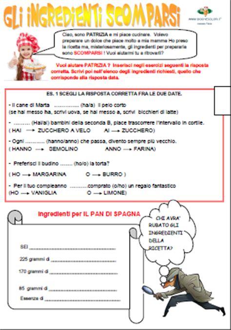 testo regolativo scuola primaria schede ed attivit 224 didattiche maestro fabio per la
