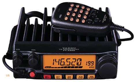 Harga U Channel 75 jual rig yaesu ft 2900r jual radio rig yaesu ft2900r harga