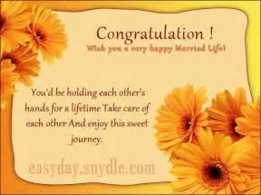 Wedding congratulation greetings best wedding wishes 600x450 in 63