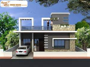 house plans 4 bedrooms one floor
