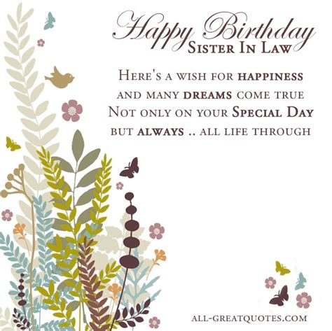 happy birthday sister in law images free happy birthday card for sister in law