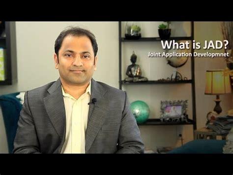 joint application design youtube jad joint application development youtube