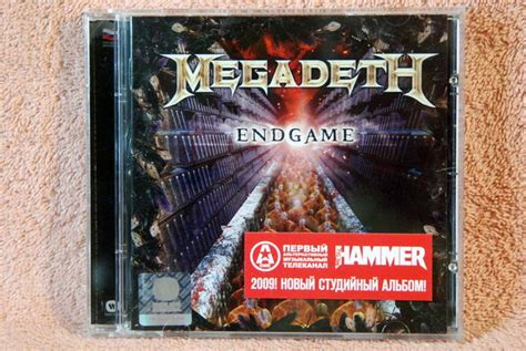 megadeth endgame lyrics megadeth endgame records lps vinyl and cds musicstack
