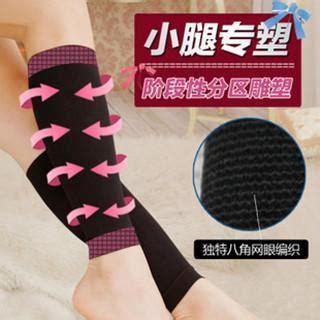 Shaping Socks buy shapewear shaping socks yesstyle