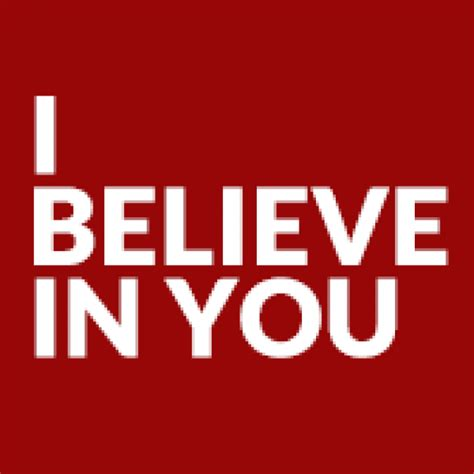 I Believe In You i believe in you by matt mccoy multitracks loops patches