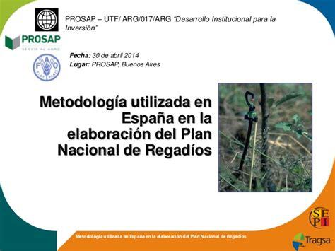 layout planning español plan nacional de riego espa 241 a