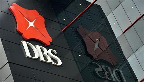 bds bank dbs to deploy ibm watson to crunch big data
