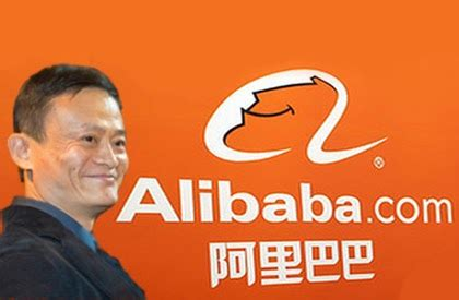 alibaba year end alibaba announced revenue growth of 59 percent in the