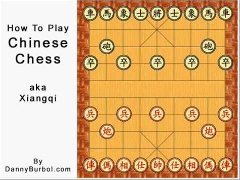 how to play chess a how to play chess xiangqi doovi