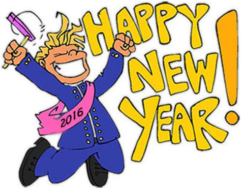 free animated clipart new year happy new year new year cliparts cliparting