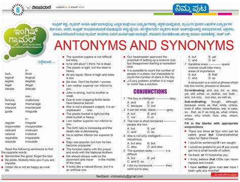 synonyms for section image gallery easy synonyms