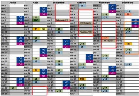 Calendrier Psg Chions League 2016 Club Le Calendrier G 233 N 233 Ral De 2016 2017 D 233 Voil 233 Le Psg