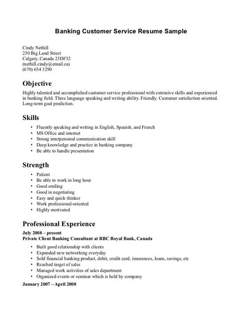 resume customer service exles banking customer service resume template http