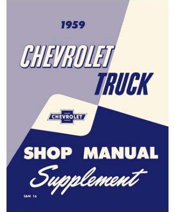 motors auto repair manual shop service book 1959 1966 ebay 1959 chevy pickup truck shop service repair manual book engine electrical software
