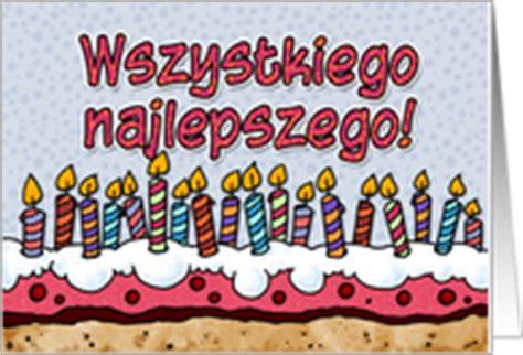 Similiar Happy Birthday In Polish Keywords