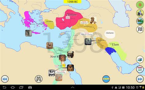 A World History world history atlas 2 52 apk android books