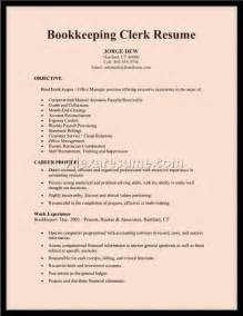 objective on a resume resume template 2017