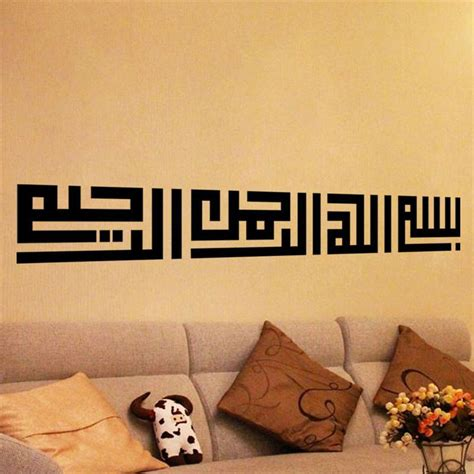 muslim home decor aliexpress com buy low price islamic wall sticker home