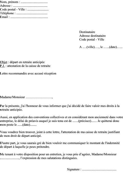 Exemple De Lettre Pour Un Juge mod 232 le de lettre demande de d 233 part en retraite anticip 233 e