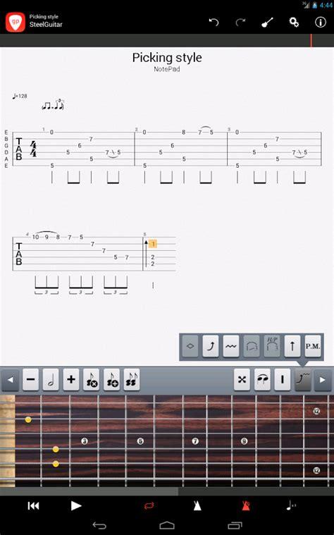 full version ultimate guitar guitar pro 5 free download full version windows