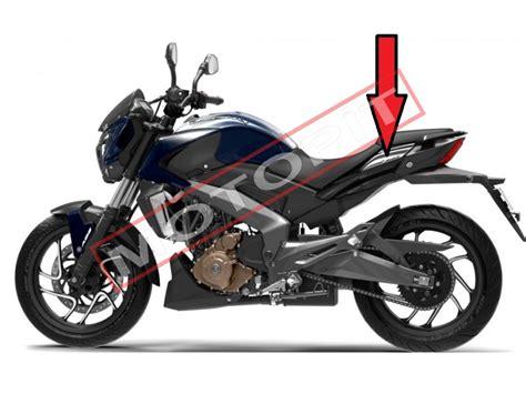 dominar  lacivert grenajlari motopit motosiklet