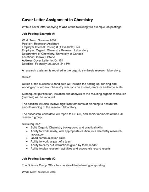sample cover letter for promotion 10 internal job event