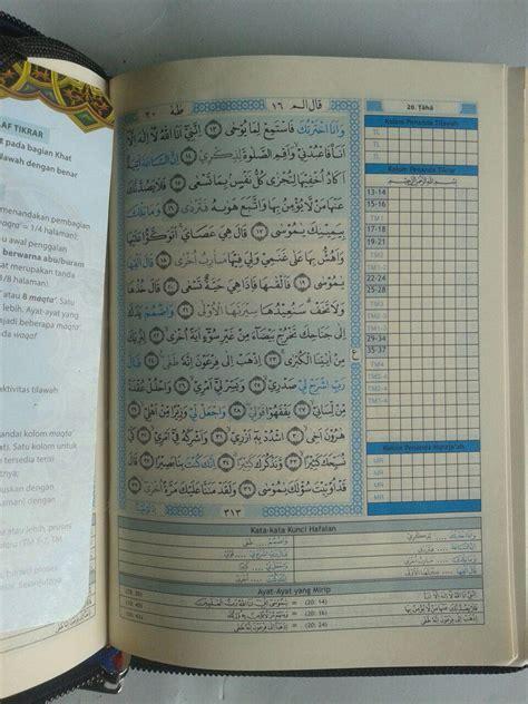 Alquran B6 Tajwid Yasmina Resleting Al Quran Muslimah Syamil Quran qur an hafalan tikrar ukuran b6 resleting toko muslim title