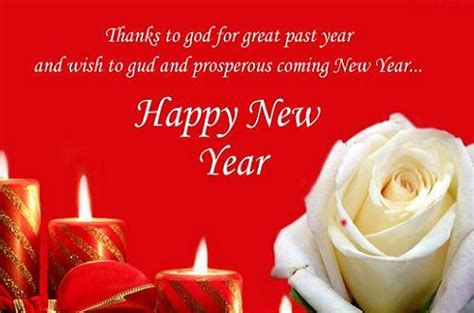 thanks to god happy new year pictures photos and images