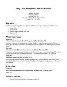 15 Top Resume Objectives Exles by Top Resume Objectives Exles Resume Sles