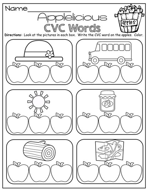 matching cvc words to pictures worksheets cvc words write the letter to match the picture for each cvc word apples