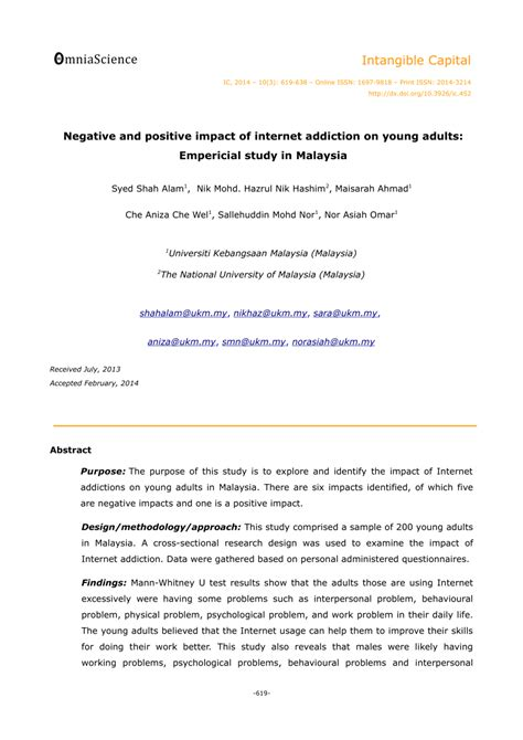 thesis about internet in education buy nothing day ap essay exles