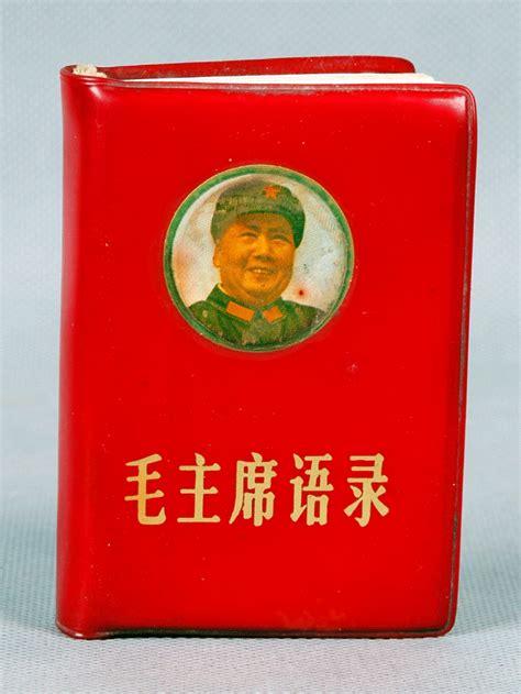 libro mao mao the contra el tigre de papel mao zedong y el mao 237 smo i revista ecos de asiarevista ecos de asia