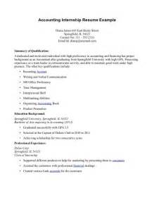 Sample Accounting Internship Resume accounting internship example 187 accounting internship for accounting
