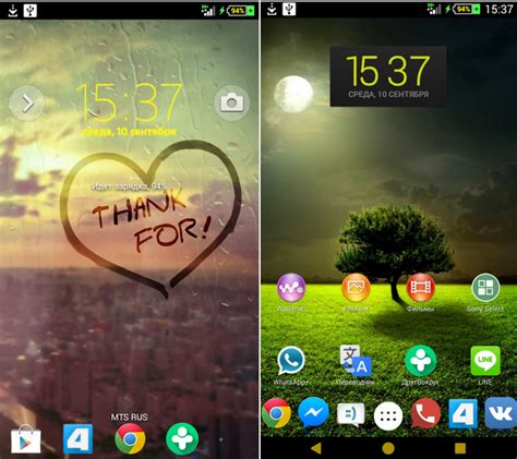 themes nature apk install xperia colorful nature maxred theme