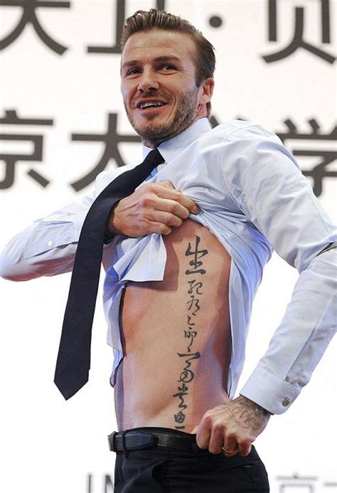 david beckhams tattoos the of the tattoos pretty designs
