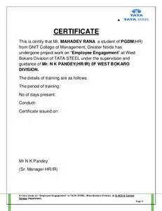 Project report employee engagement by mahadev rana