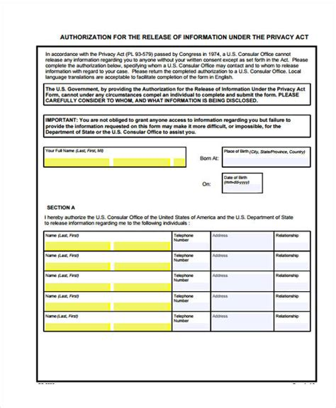 privacy release form template privacy act release form hipaa privacy release form