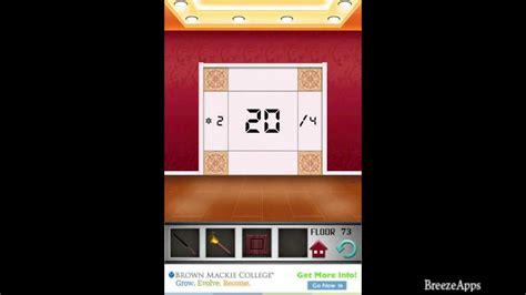 100 Floors Floor 52 Solution by 100 Floors Level 73 100 Floors Solution Floor 73 Iphone