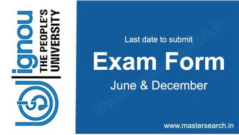 Ignou Distance Learning Mba Admission 2017 18 Last Date by Ignou Form Last Date Master Search