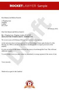 Rent Arrears Letter To Guarantor Rent Demand Letter Create A Rent Arrears Letter