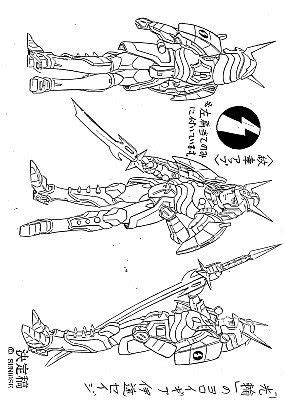 Kaos Anime Thousand One 546 best images about ronin warriors on armors