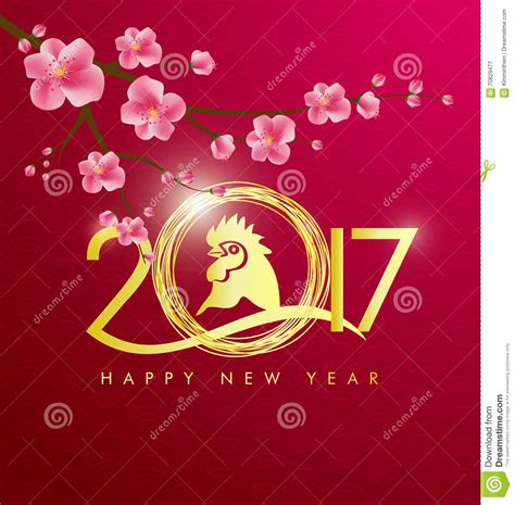 happy new year greeting card 2017 stock vector image