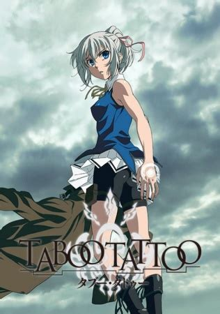 taboo tattoos pictures myanimelist net