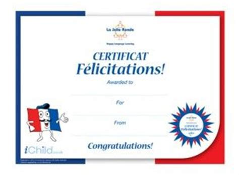 felicitation certificate template the 25 best ideas about certificate of completion