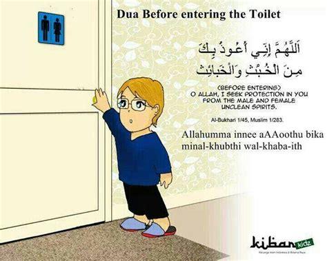 dua before going to the bathroom doa masuk toilet do a dzikir pinterest