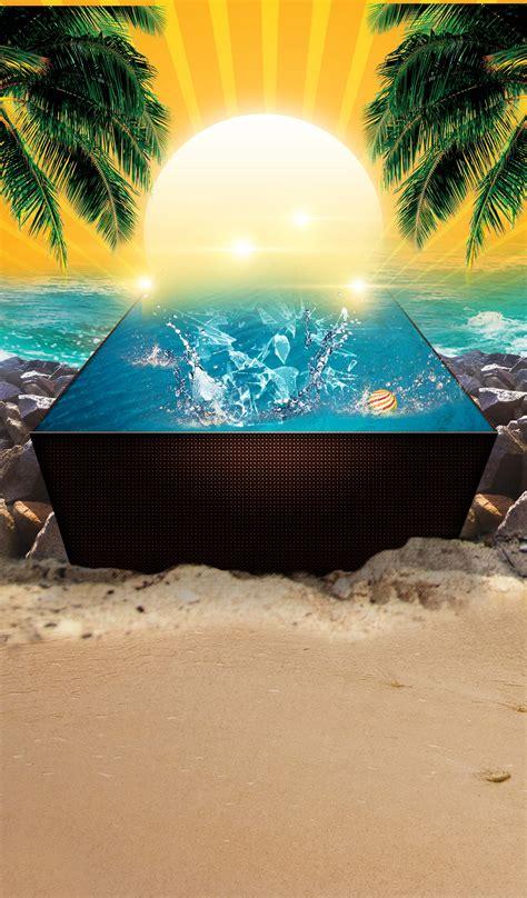 dream beach pool party poster poster sun ocean