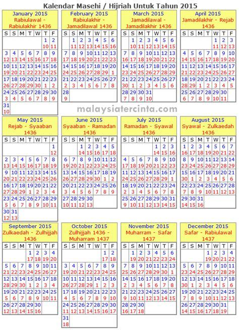 kalendar islam 2015 1436 1437 hijrah